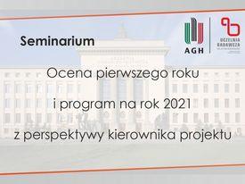 IDUB w AGH: ocena pierwszego roku i program na rok 2021 z perspektywy kierownika projektu – seminarium